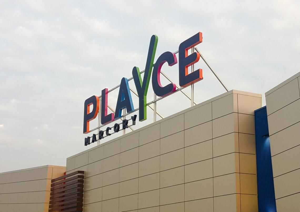 [ Bon Plan ] Playce, le nouveau centre commercial à Abidjan